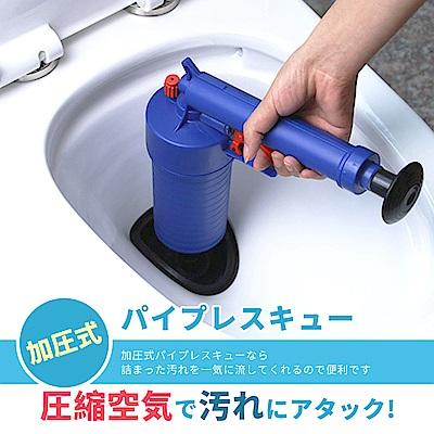 優宅嚴選 升級版氣壓式水管馬桶疏通器 5件組