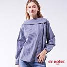 ET BOîTE 箱子 BLUE WAY - 不對稱領造型襯衫(藍)