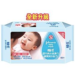 嬌生嬰兒純水柔濕巾(一般型)90片x12入/箱