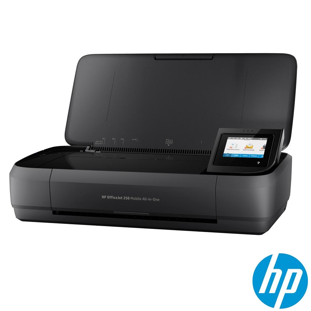 HP Officejet 250 Mobile All-in-One 行動複合機