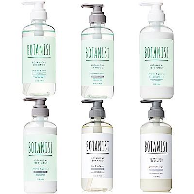 BOTANIST 植物性洗髮精/潤髮 均一價 結帳折後440