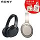 (送7-11百元禮卷三張+帆布袋)SONY WH-1000XM4 輕巧無線藍牙降噪耳罩式耳機 2色 可選 product thumbnail 2