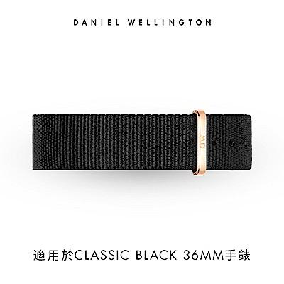 DW 錶帶 18mm金扣 寂靜黑織紋錶帶