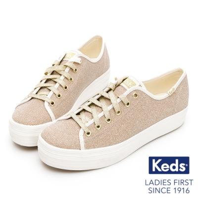 Keds TRIPLE KICK 華麗甜心厚底休閒鞋-香檳金