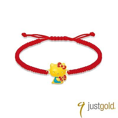 鎮金店Just Gold Ribbon Love純金系列 黃金手環手繩-Kitty