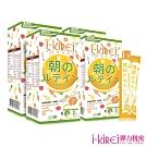(時時樂$899) i-KiREi 葉黃素QQ凍-4盒(共40入)