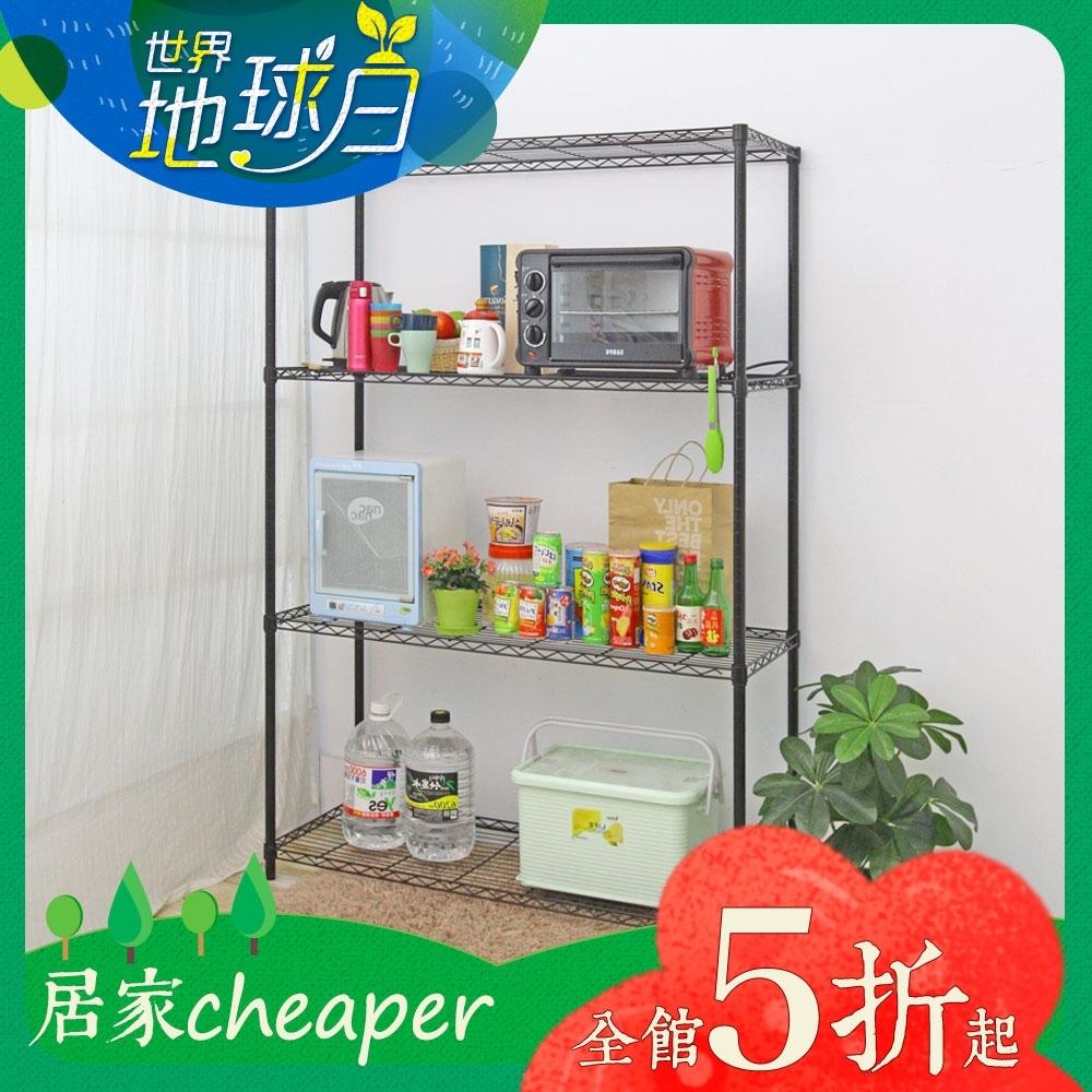 【居家cheaper】120X45X180CM四層置物架(層架/鐵架/收納架)