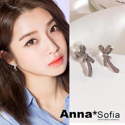 【3件5折】AnnaSofia 滿鑽長型蝶結 925銀針耳針耳環(銀系)