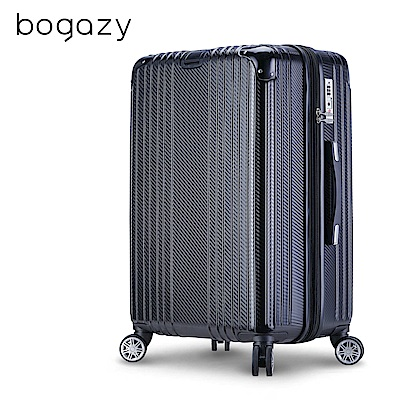 Bogazy 星光旋律 20吋編織紋可加大行李箱(太空黑)