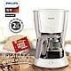 飛利浦PHILIPS Daily 1.2L滴漏式咖啡機 HD7447/01(白) product thumbnail 2