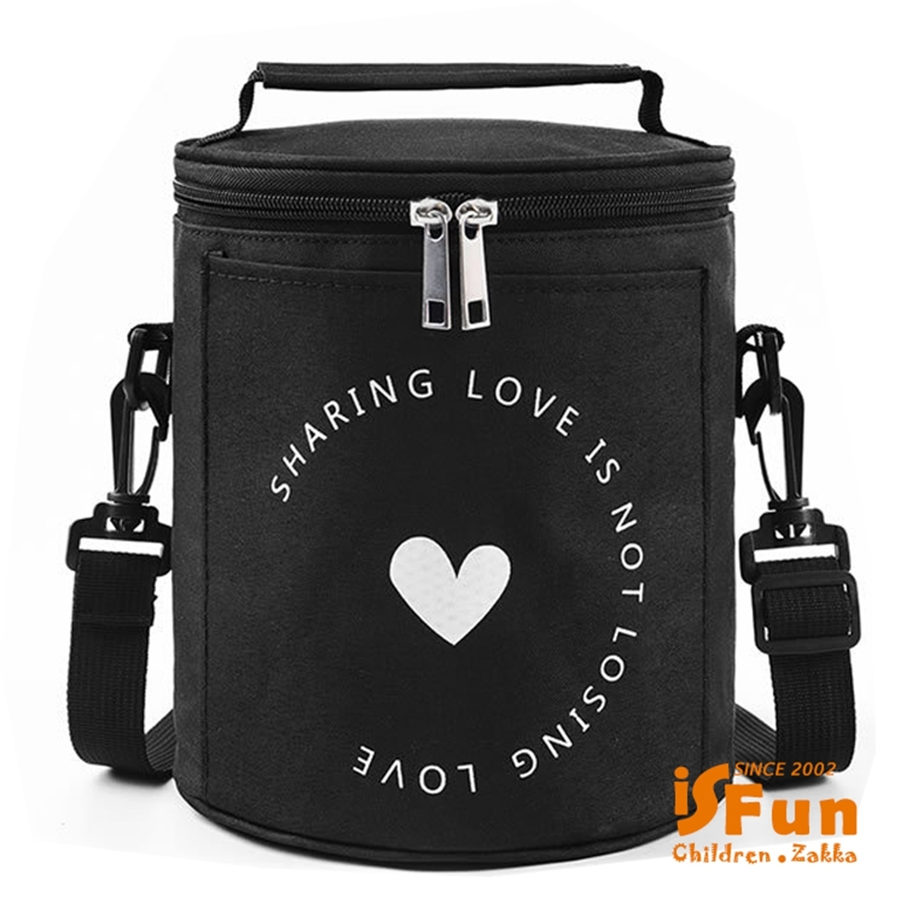 iSFun 簡單人生 牛津圓筒肩背保冷保溫便當包 小號黑色