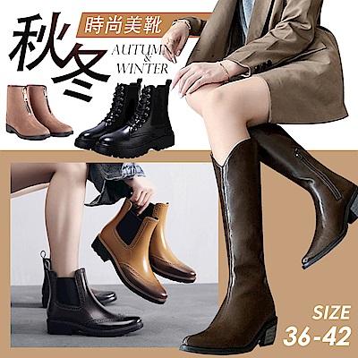 【雨季狂降獨家】] LN 現+預 精選百搭雨靴/長靴 -多款任選均一價