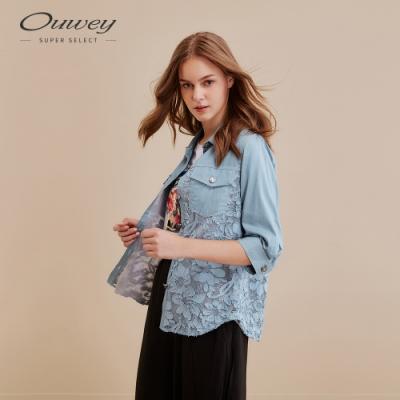OUWEY歐薇 萊賽爾纖維精緻剪花仿牛仔襯衫(藍)