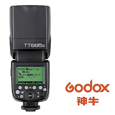 GODOX 神牛 TT685 TTL 機頂閃光燈 (公司貨)
