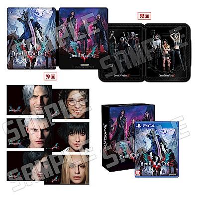 (預購)惡魔獵人 5 -- PS4  亞洲 中文珍藏鐵盒版(拆封無鑑賞期)