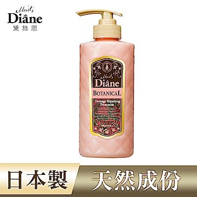 Moist Diane黛絲恩 清透植萃修護潤髮乳480ml