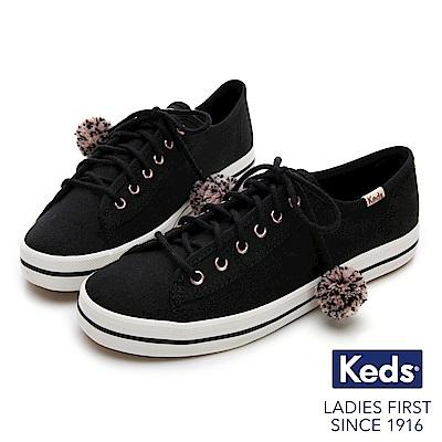 Keds KICKSTART 毛球裝飾綁帶休閒鞋-黑色