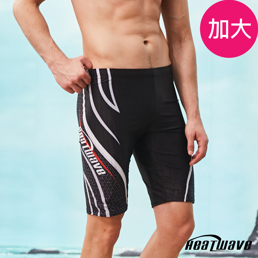 Heatwave熱浪 加大男泳褲 七分馬褲-追浪(M-2XL)