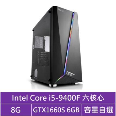 技嘉H310平台[火雲魔焰]i5六核GTX1660S獨顯電腦