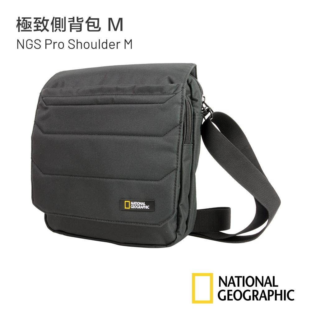 國家地理 極致側背包(M)NGS Pro Shoulder M