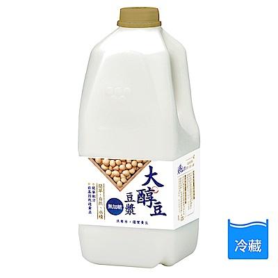 大醇豆 無糖豆漿 1857ml (2瓶組)