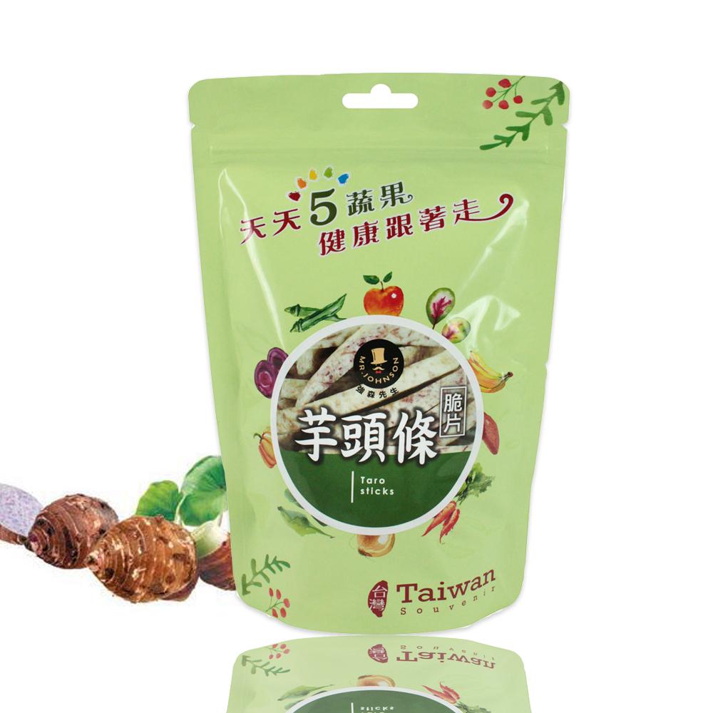 強森先生 芋頭脆片(純素)(100g)