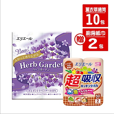 大王elleair捲筒衛生紙薰衣草(4捲/包)X10包+送無漂白廚紙(50抽/2入)X2