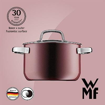 德國WMF Fusiontec 高身湯鍋20cm 3.7L (赭紅色)