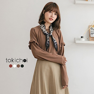 東京著衣 多色休閒甜心荷葉剪接袖上衣(共四色)