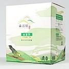 森活原-阿里山高山金萱茶 - 原片茶包(3克X15入/盒裝)共3盒