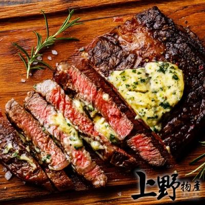 (滿899免運)【上野物產】美國安格斯黑牛厚切濕式熟成肋眼牛排(250g土10%/片) x1包