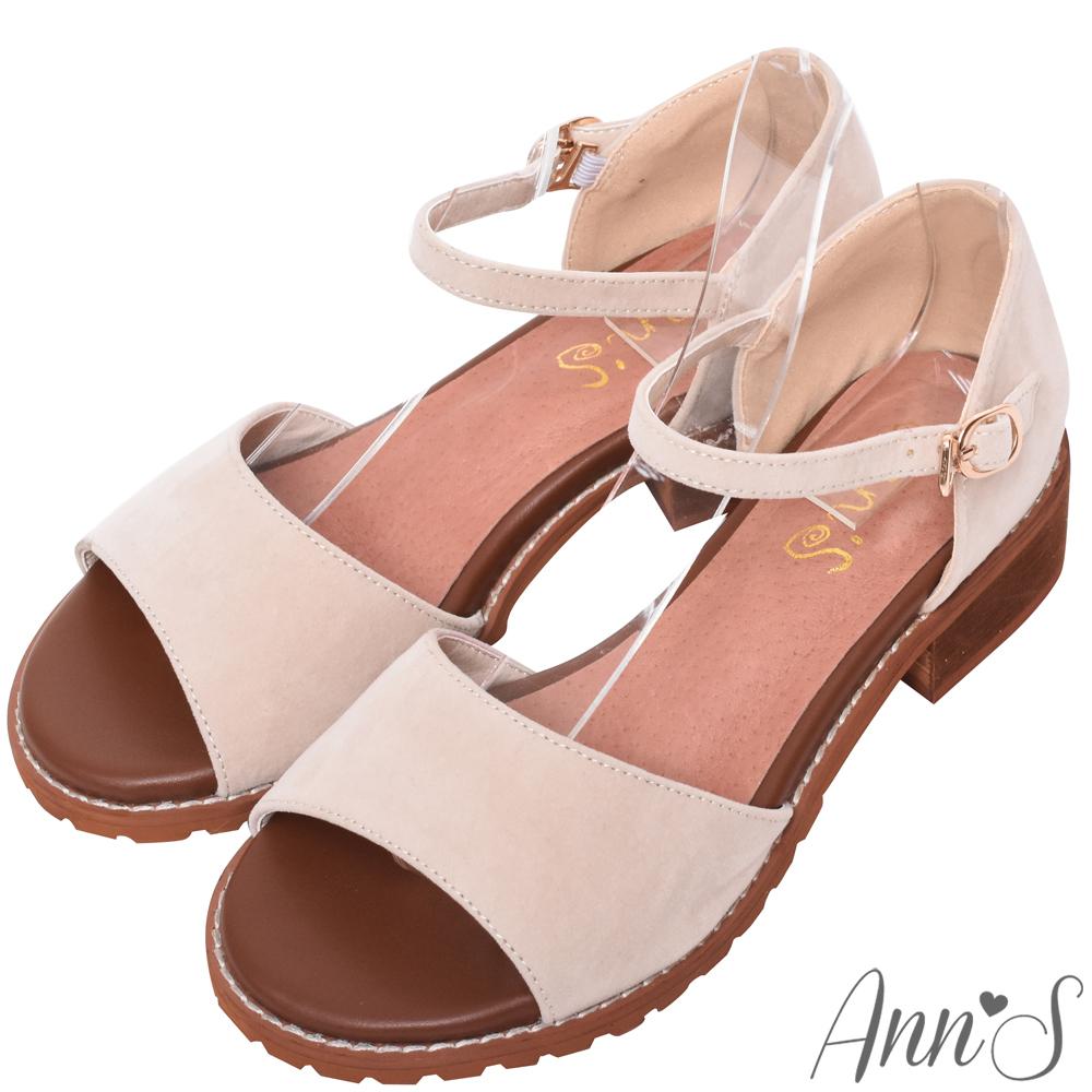 Ann'S單純日常-側V顯瘦繫帶寬版涼鞋-米