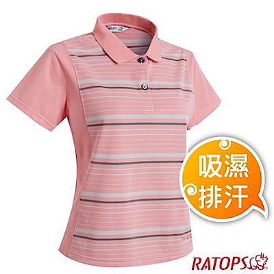 瑞多仕 女款 COOLMAX 輕量透氣短袖條紋POLO衫_DB8955
