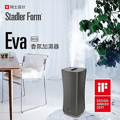 瑞士Stadler Form 設計師款香氛加濕器 Eva Little (鈦坦黑)