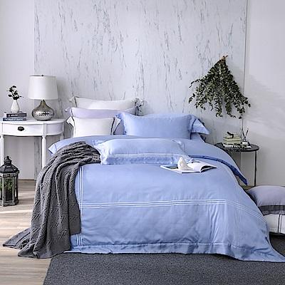 OLIVIA  淺藍  300織天絲萊賽爾 標準雙人床包歐式枕套組