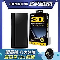 hoda Samsung Galaxy Note 10+ 3D玻璃保護