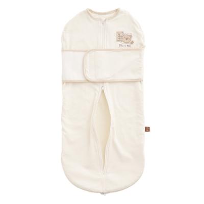 奇哥 有機棉子宮包巾(0-6m)