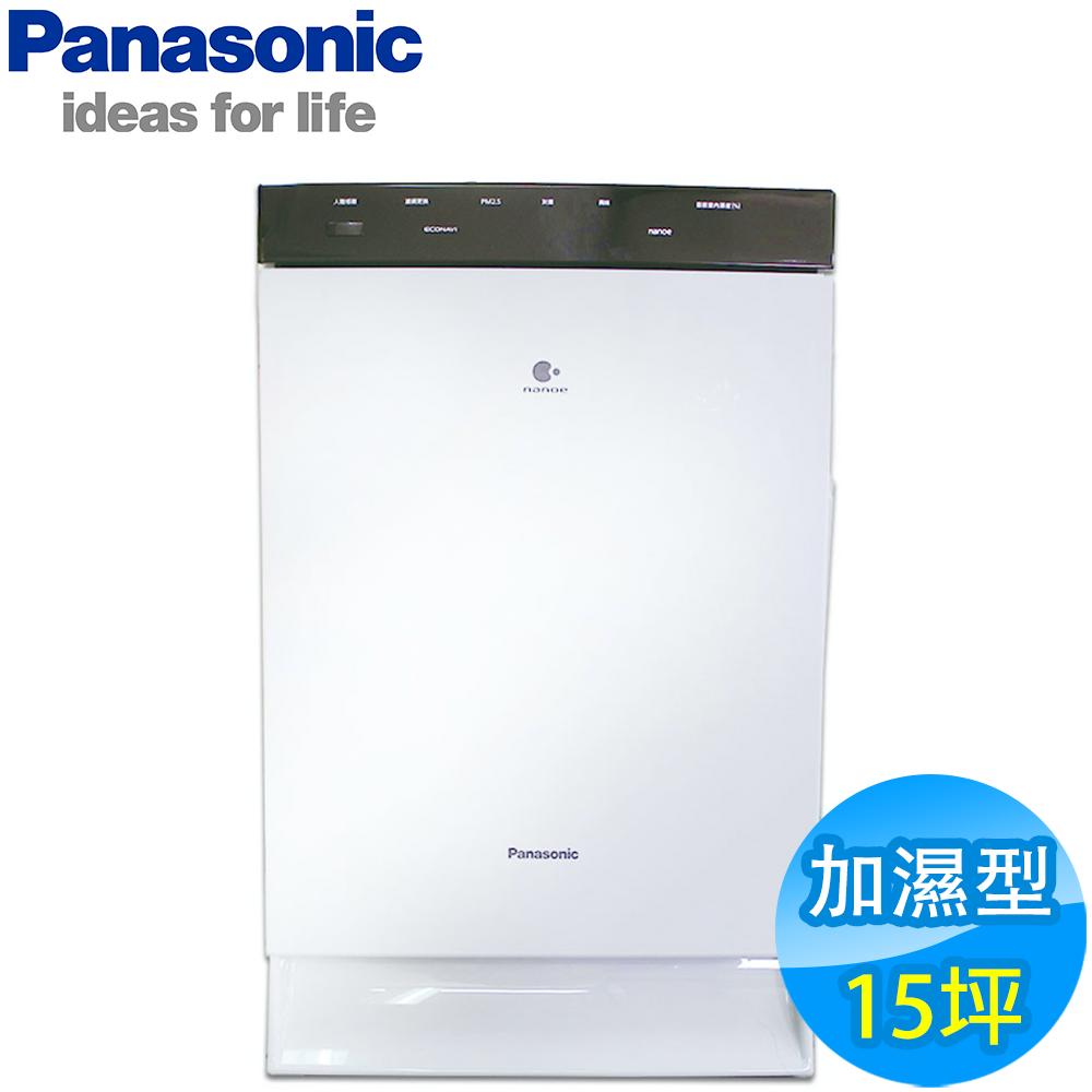 Panasonic國際牌 15坪 ECONAVI nanoe 加濕型空氣清淨機 F-VXP70W