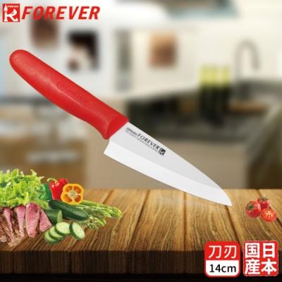 FOREVER 日本製造鋒愛華標準系列陶瓷刀14CM(白刃紅柄)