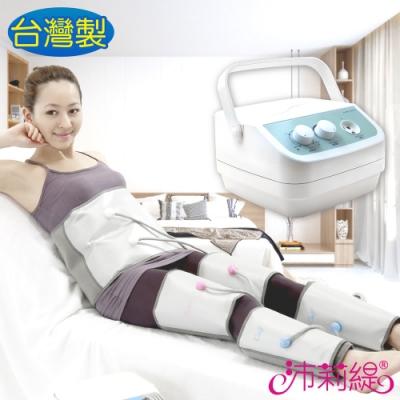 沛莉緹Panatec 智能氣波按摩器(腿部大腿小腿腹部腰部舒壓鐵腿腿部按摩器美腿機舒壓機)