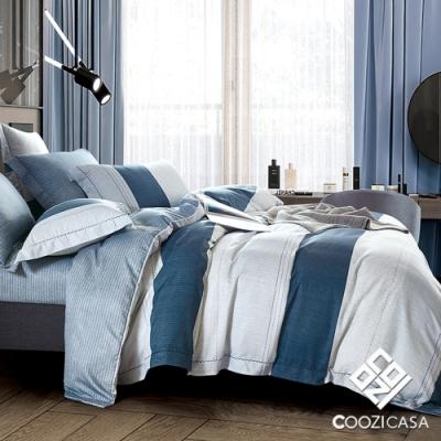 COOZICASA潮流元素 加大四件式天絲兩用被床包組