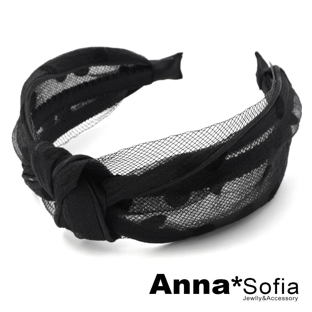 AnnaSofia 網紗圓點滾邊中央結 韓式寬髮箍(酷黑系)