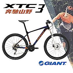 (無卡分期-12期)GIANT XTC 3 全路況對應入門登山車