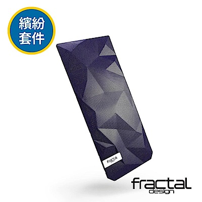 【Fractal Design】 Meshify C 多色鑽石前面板-金屬紫