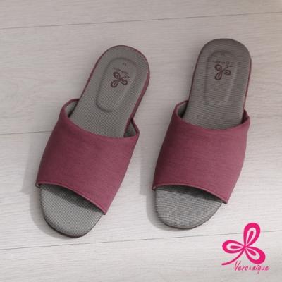 維諾妮卡 優雅舒適竹炭乳膠室內拖鞋-桃色