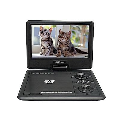 J-Smart 9.8吋 FULL HD 影音播放器(PLUS版)