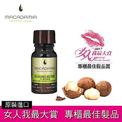 (母親節限定)Macadamia瑪卡奇蹟油潤澤瑪卡油10ml-超值1入