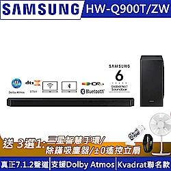 [無卡分期-12期]SAMSUNG三星 7.1.2聲道 藍牙聲霸sound