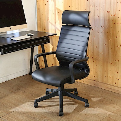 BuyJM流線皮革高背辦公椅/電腦椅/52x52x113公分