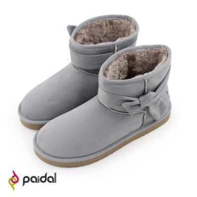 Paidal 優雅側邊手工结內鋪毛短筒靴